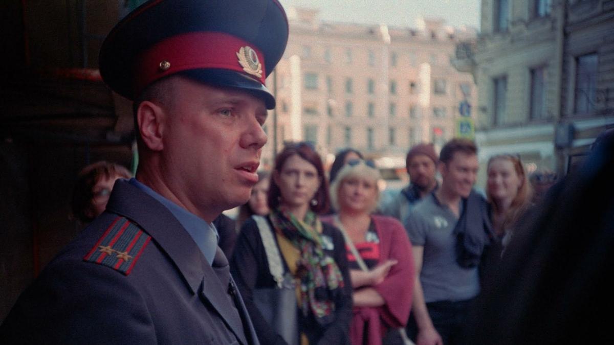 «Задержанный» (Санкт-Петербург)